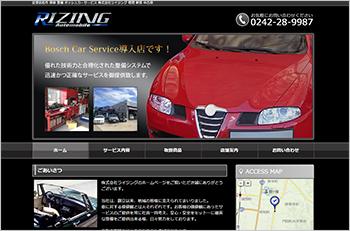 fukushima_rizing
