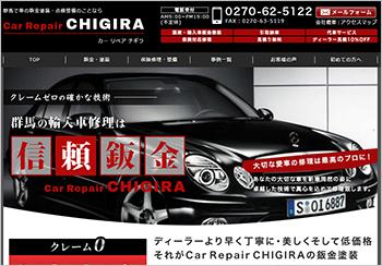 gunma_chigira
