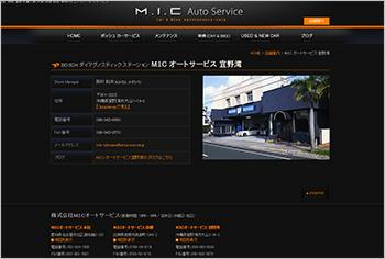 okinawa_mic