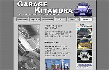 oita_kitamura