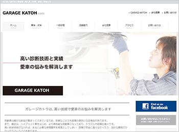 yamaguchi_kato