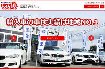 http://www.outobahnishikawa.net/