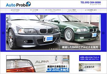 fukuoka_probe