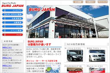 iwate_burg