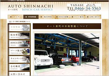 kanagawa_shinmachi