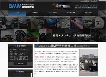 kyoto_mcjapan