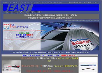 saitama_east