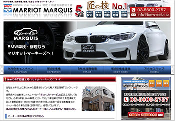 tokyo_marriot