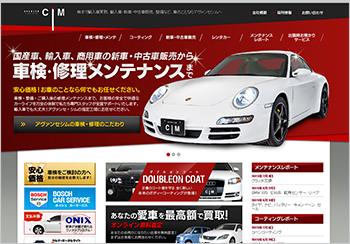 kumamoto_avancer