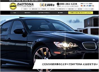 okayama_daytona