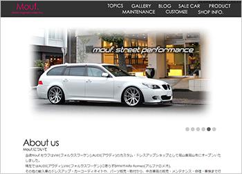 okayama_mouf
