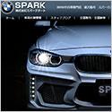 list_spark