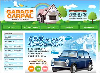 yamaguchi_karpal