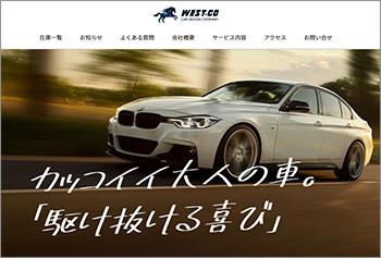WEST.Co 大阪